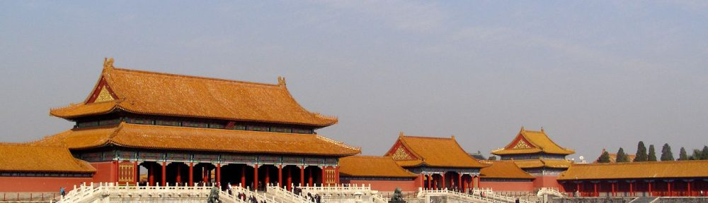 Highlight einer China-Reise: Die Verbotene Stadt