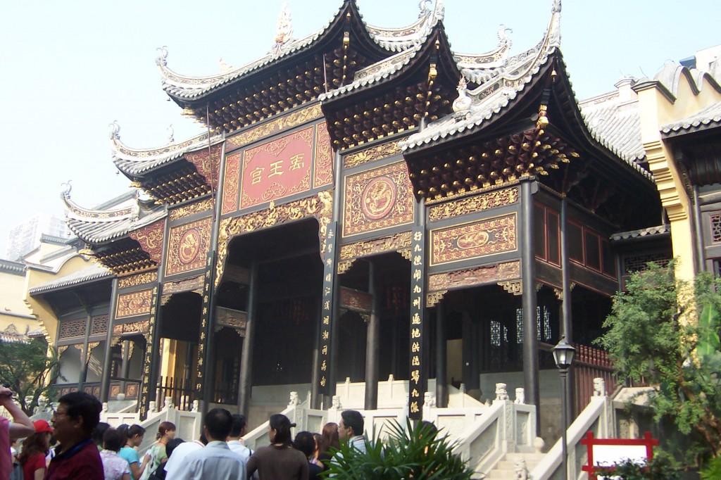 Chongqing Hubei Guild Hall