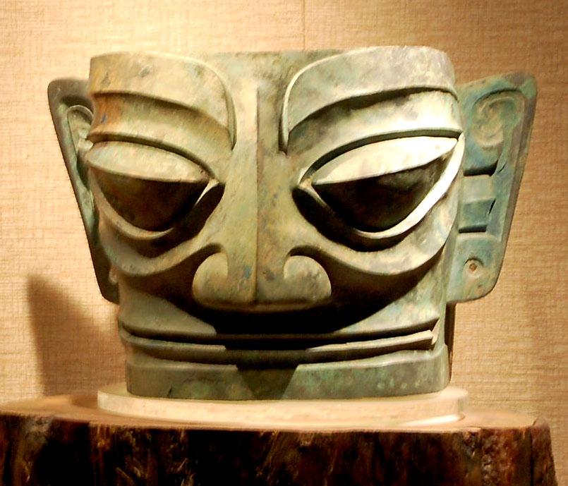 Sanxingdui Masken
