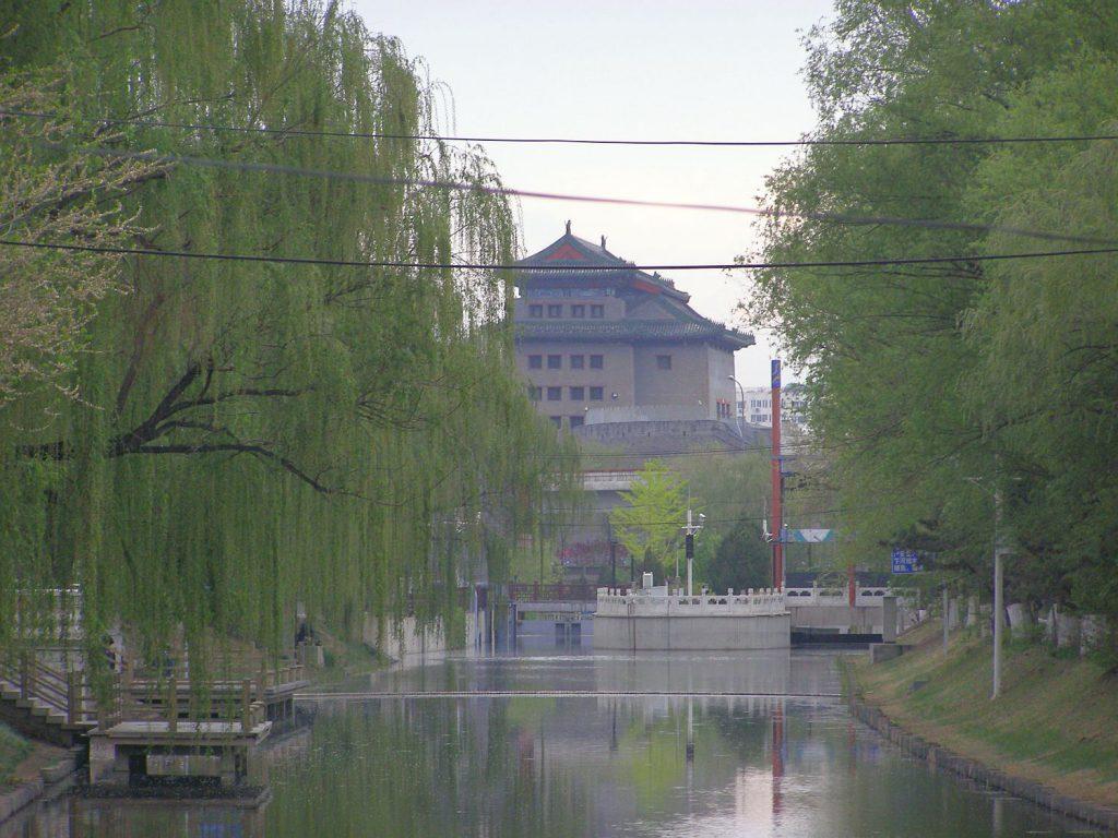 Peking Stadtmauer Tor Deshengmen