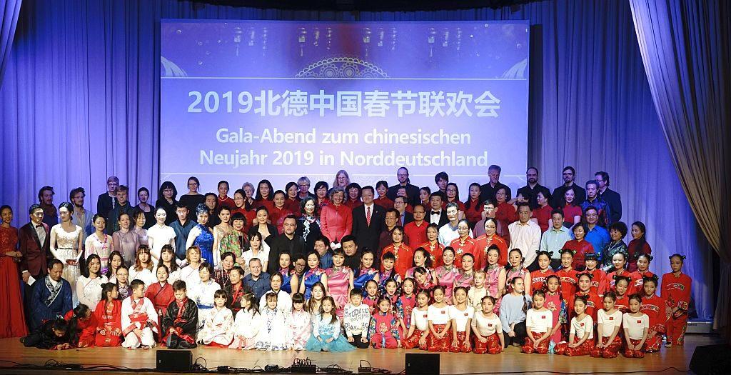 Chinesisches Neujahr in Hmaburg