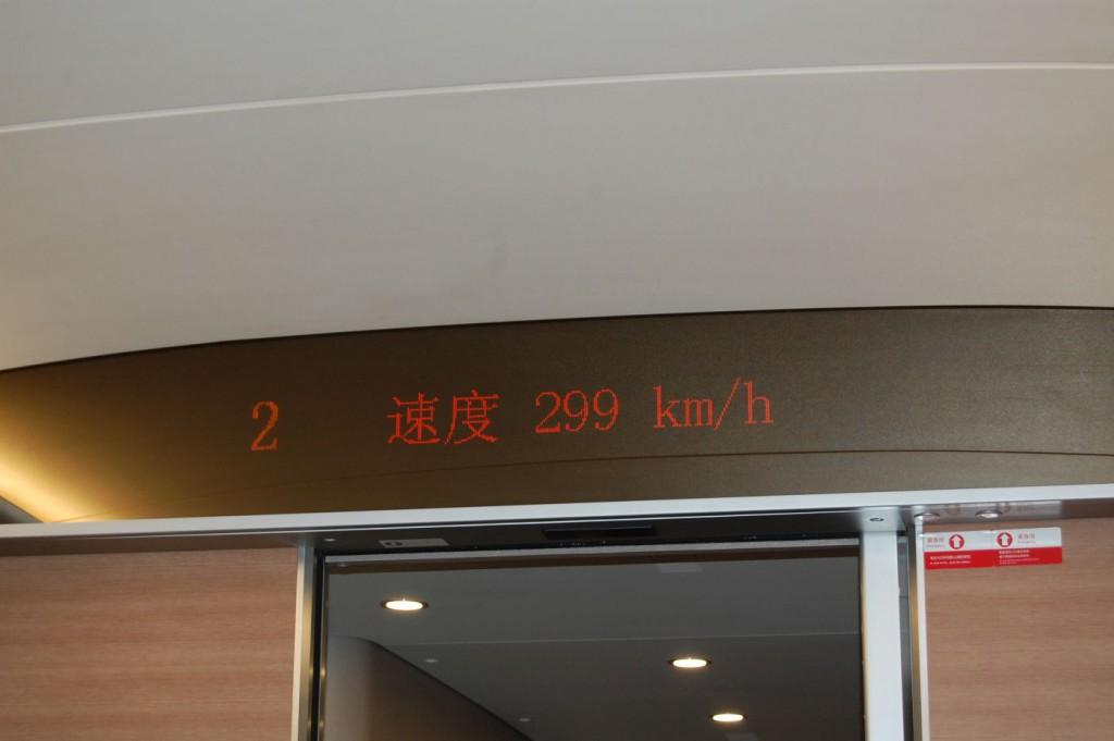 Zug fahren in China
