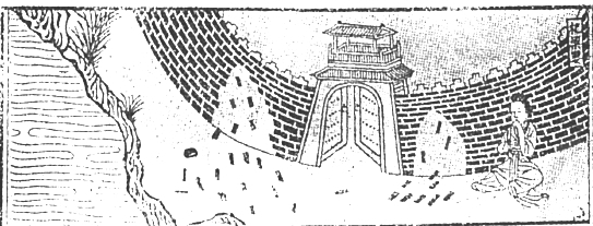 Meng Jiang Nu weint so sehr, dass die Mauer bricht. Zeichnung aus der Song-Zeit