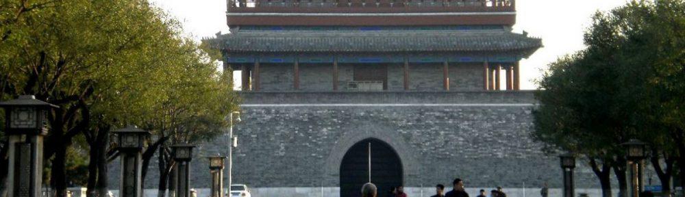 Tor Yongdingmen Peking