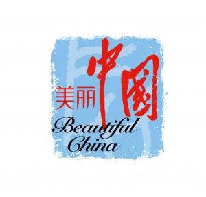Neues Logo für China Reisen