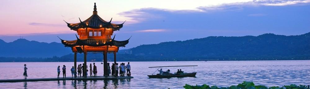 China Reise Blog